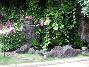 シェラトン・プリンセス・カイウラニ ホテル