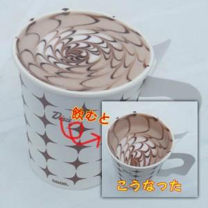 ゴーイングカフェのチョコミルク(HOT)