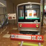 ホテルグランヴィア広島 ミニ電車