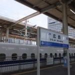 広島旅行-新幹線・広島駅(2019/3/14)