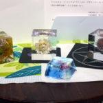 固めるハーバリウム「クリスタルアートリウム」キューブ型3、プラカップ1