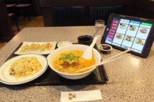 五十番「麺&チャーハンセット」