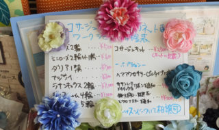 フラワーマグネット6種類