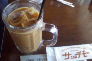 サッチモ「アイスコーヒー(2019/8/13)」