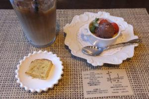 Radice「ランチ・オレンジカタラーナ、チョコアイス乗せとカフェラテ(2019/11/30)」