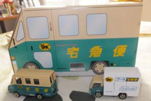 ヤマト運輸のティッシュ箱とミニカー2台