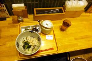 新大阪 だし茶漬け えん