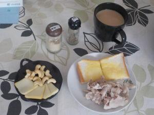 今日のうちカフェメニュー(石焼パン、燻製カシューナッツ、燻製チーズ、石焼豚肉、コーヒー)