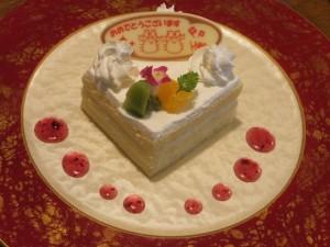 岡崎甲羅本店にて「米寿祝い-誕生日ケーキ(2015/7/12)」