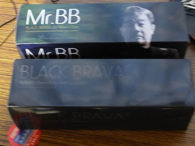 ブラックブラバ茶「Mr.BB」