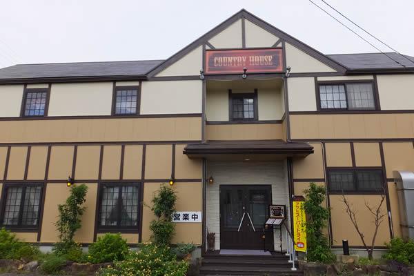 カントリーハウス 外観(2016/10/9)
