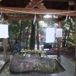 春日井 円福寺