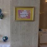 花のハーモニー作品展「リバーサイドギャラリー(2015/5/1)」