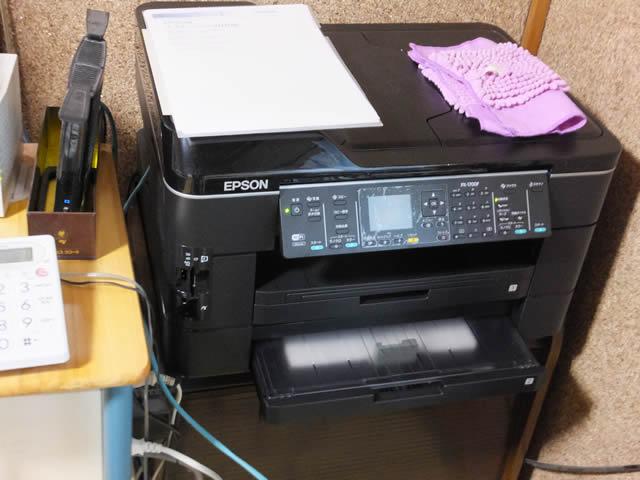 エプソン EPSON PX-1700F (FAX)