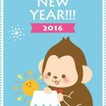 賀正「猿・申・富士山・2016」