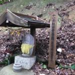 白山神社(2016/10/9)