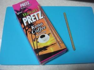 ハワイプリッツ-コナコーヒー-