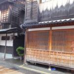 金沢 東茶屋街へ 町屋の外観2(2018/12/8)