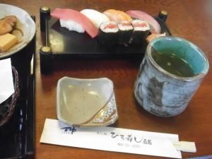 ひろ寿し 南店「寿司ランチ」