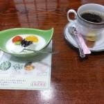 札幌かに本家「豊臣会席-フルーツヨールグトと追加注文のコーヒー(2019/1/12)」
