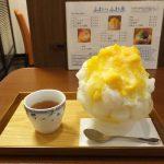 cafe航路「マンゴーミルク氷・白玉トッピング」