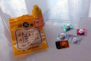 耳の薬(点耳薬と錠剤5種類)