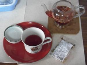 GREEN PARK Ave.「いちごのマテ茶」
