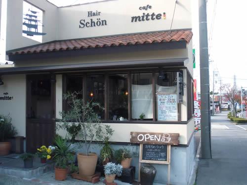 cafe mitteの外観(岡崎市)