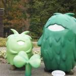 愛・地球博記念公園 モリゾーとキッコロ(2015/10/24)