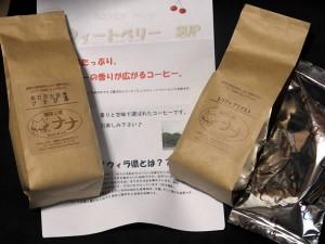 ナナ「コーヒー(2015/11/20)」