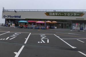 日本平パークセンター(2016/7/27)