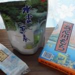 お土産 花宮園の冷茶~煎茶~と安倍川もち