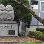 大須観音・人形供養(2017/11/7)