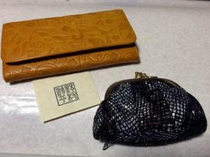 新しい財布(2014/11/30)