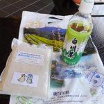 岐阜県白川村のペットボトルお茶と米(2017/2/25)