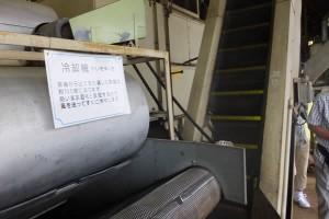 製茶直売所「花宮園」工場の機械(2016/7/27)